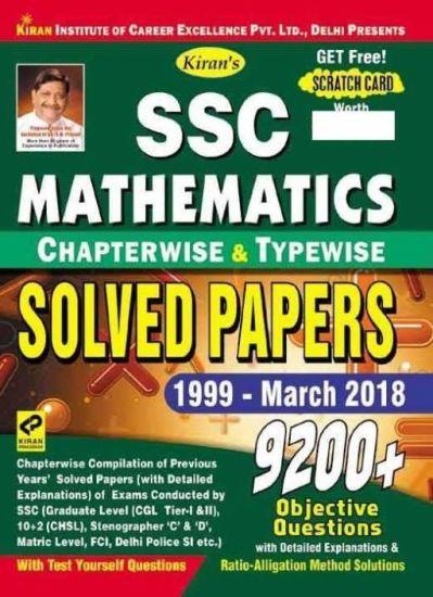 Top 6 Best Maths Book SSC Exam in Hindi - Examgoalguru