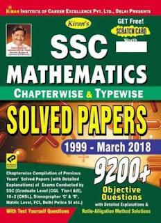 kiran-s-math-ssc