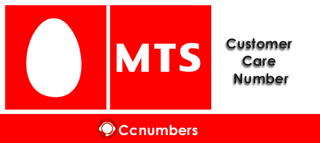MTS Customer Care Number