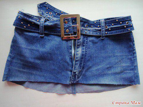 Шьем юбку из старых джинс.  Sew the skirt of old jeans.