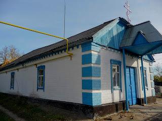 Васильківка. Вул. Першотравнева. Стара церква
