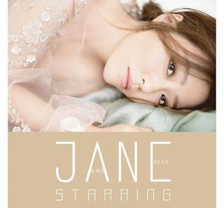 [Album] 領銜主演 - 張靚穎Jane Zhang