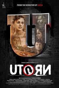 U Turn (2016) Kannada Movie Download 300mb HDRip