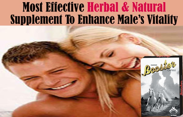 Accept. Herbs to increase sexual vitality speaking