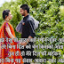 Best dil ki baat shayari Ke saath with image