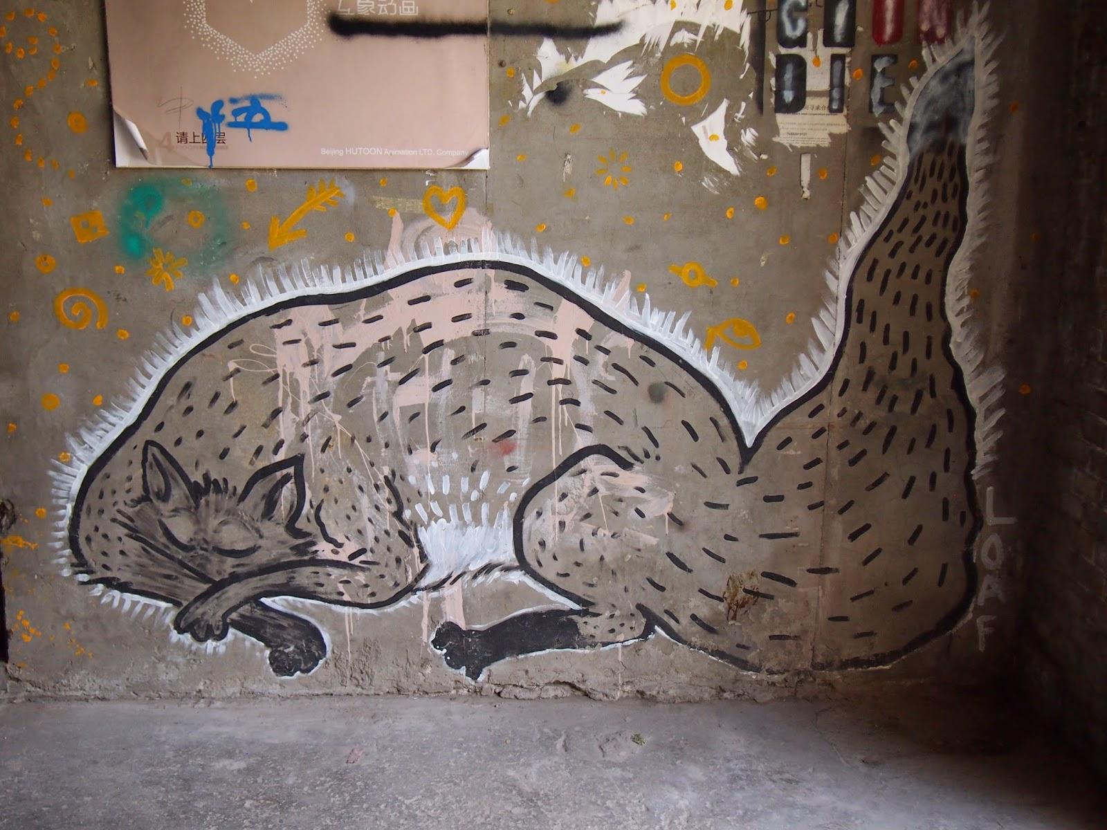 street art in the 798 art district in beijing
