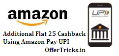 Amazon BHIM UPI offer - Rs 25 Cashback on Loading Rs 75 via Amazon UPI (First Time)