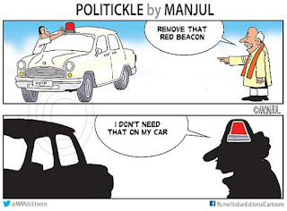 Manjul, Arightguide,news,latest news,Red beacon ban,india ban redbeacon