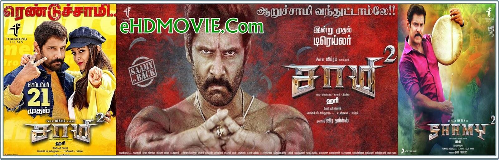 Saamy Square 2018 Full Movie Tamil 720p - 480p ORG HDRip 400MB - 700MB ESubs Free Download