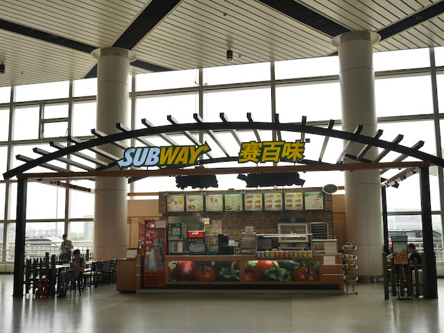 Subway sandwich shop in Terminal 2 of the Taiyuan Wusu International Airport