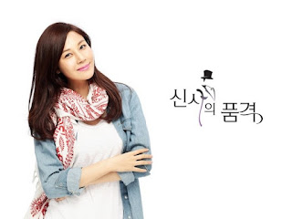 """All About Korea ^^: Biodata Pemain """"A Gentlemans Dignity"""