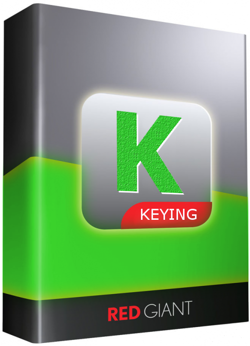 red giant keying suite serial