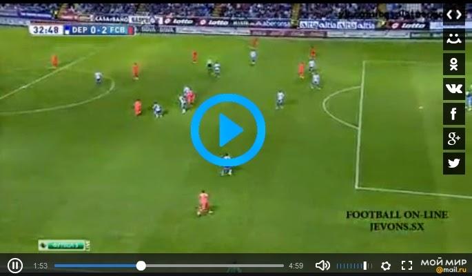 Смотреть онлайн футбол английская премьер лига запись