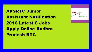 APSRTC Junior Assistant Notification 2016 Latest 8 Jobs Apply Online Andhra Pradesh RTC