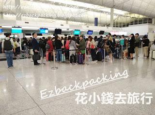 釜山航空香港