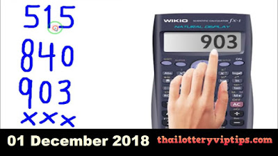 Thai lottery lucky group VIP 3UP paper 01 December 2018