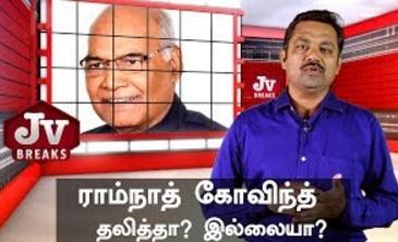 JV Breaks 24-06-2017 Vikatan Tv