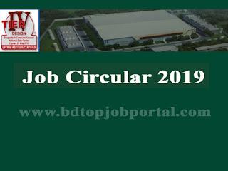 IV Tier Naional Data Center (4TDC) Job Circular 2018