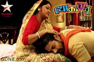 Ghum Ashe Jay Chokher Patay - Khokababu Serial | Star Jalsha