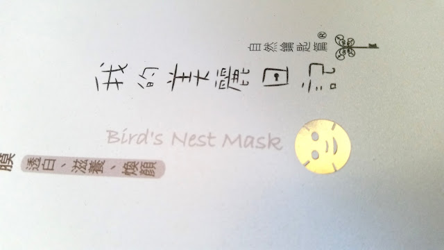 Bird's Nest Mask
