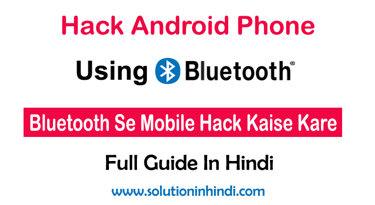 Bluetooth Se Android Mobile Hack Kaise Kare