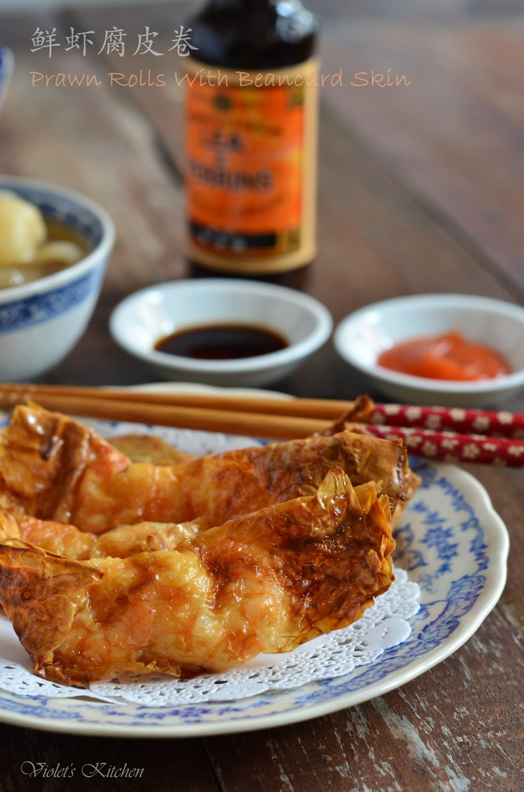 kitchen fryer ikea plates violet's ~♥紫羅蘭的爱心厨房♥~ : 鲜虾腐皮卷 prawn rolls with ...