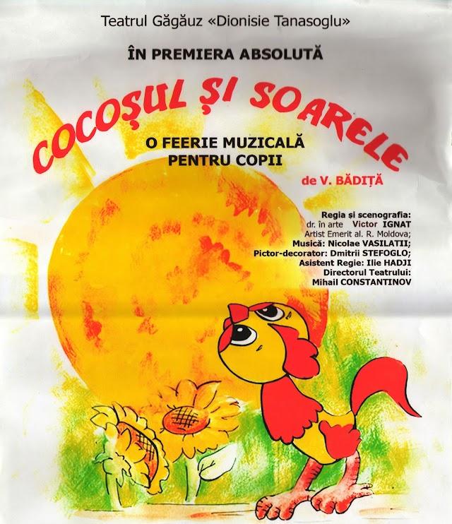 """Invitatie la feeria muzicală """"Cocoșul și Soarele"""""""