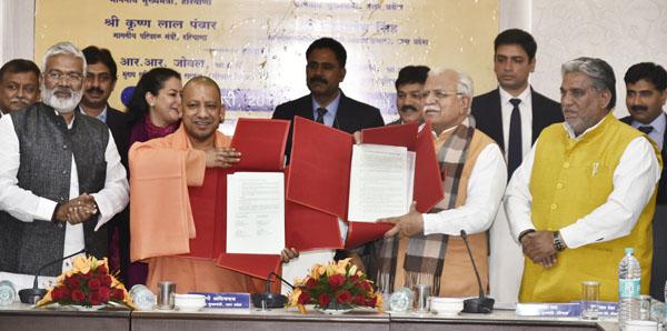 यू पी के सी एम् और हरियाणा के सी एम् ने किया नई परिवहन निति का समझौता