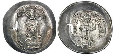 Ανδρόνικος Α΄ Γίδος ή Γίδων 1222-1235