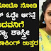 A Man Posted A Vulgar Comment On Actress Kavya Shastry's Photo. She Gives It Right Back To Him