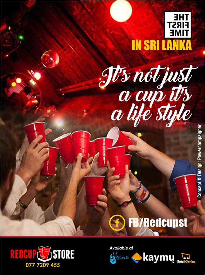 This not just a cup. This is a lifestyle. Red Cup is about coming together with friends, family and neighbors to create good times and great memories
