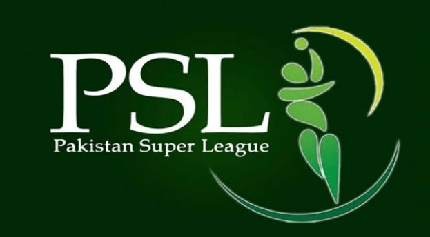 PCB officially announced the PSL title sponsor
