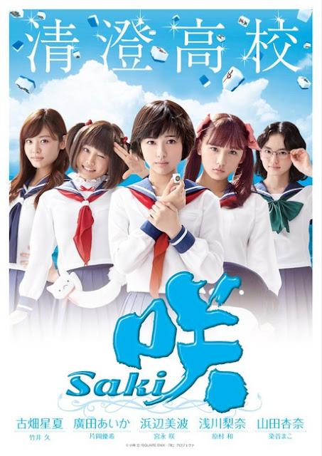 Sinopsis Saki / 咲-Saki - (2016) - Serial TV Jepang
