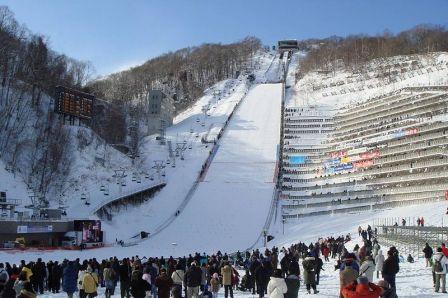 Okurayama Ski Jump Satdium, Sapporo