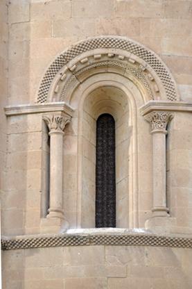 La ventana de pilar 1 - 4 9