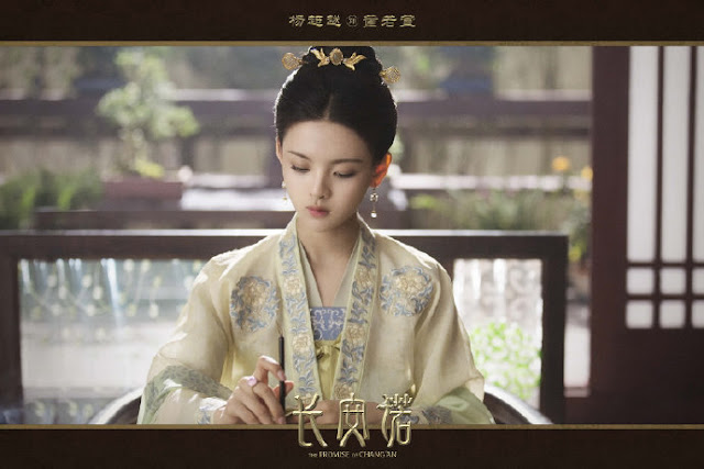 Yang Chaoyue The Promise of Chang'An