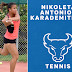 UB women's tennis adds Nikoleta Antonious Karademitrou for upcoming season