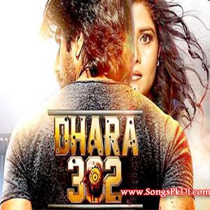 Dhara 302 Songs.pk   Dhara 302 movie songs   Dhara 302 songs pk mp3 free download
