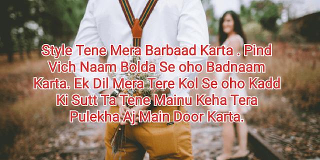 Sad Punjabi Status on Yaari