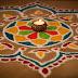 Happy Diwali Rangoli Design Images Free Download