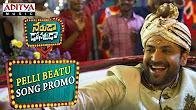 Watch Naruda Donoruda Pelli Beatu 1 Min Video Song Promo Watch Online Youtube HD Free Download
