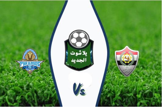 نتيجة مباراة بيراميدز والانتاج الحربي اليوم 21-10-2019 الدوري المصري