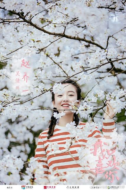 le coup de foudre Janice Wu