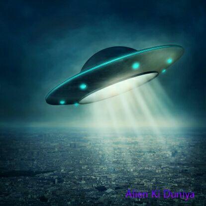 alien ufo mysterious story aakash se utra udan tashtari