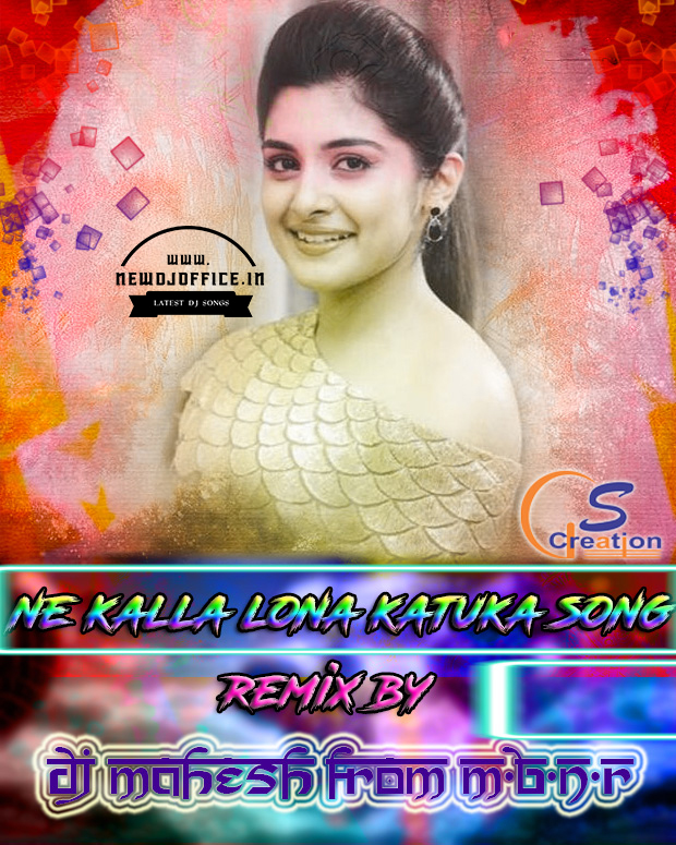 Dil Diyan Gallan Mp3 Song Download: NEE KALLALONA KATUKA SONG DJ MIX
