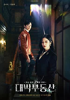 Nonton Drama Korea Sell Your Haunted House Episode 7 Subtitle Indonesia