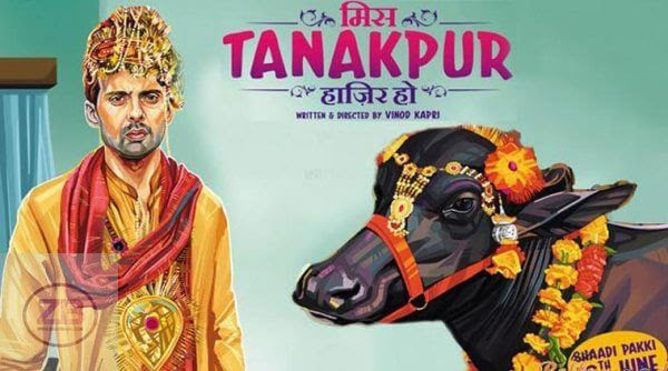 Miss Tanakpur Hazir Ho MP3 Songs Download Free at www.zainsbaba.com