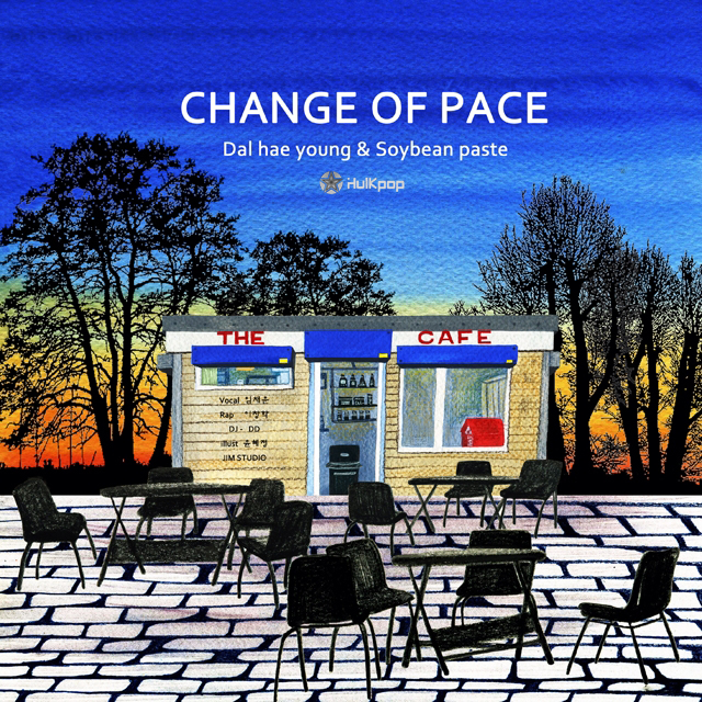[EP] Dal Hae Young, Soybean Paste – Change Of Pace