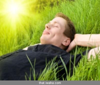 وصفات للراحة والرضا