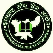 JPSC Recruitment 2017 - District Sports Officer – 24 Posts